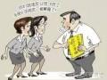 用人单位能否以员工拒绝调岗而辞退员工