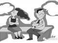 同居关系析产纠纷的处理
