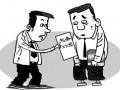 【典型案例】最高法公布民间借贷纠纷典